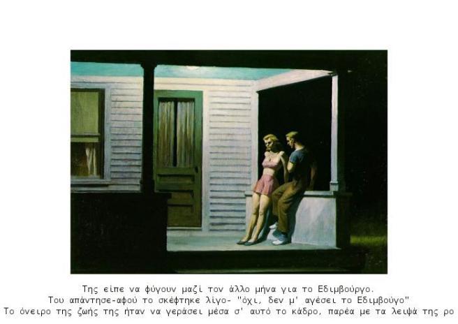 30111630.edimbougo