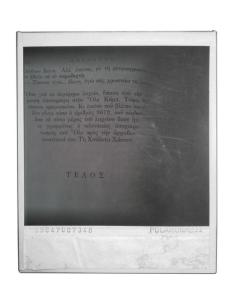 33019188 (17)